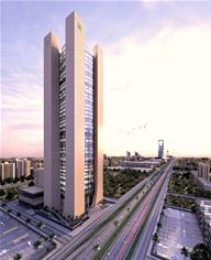 Al Rajhi Bank Headquarters