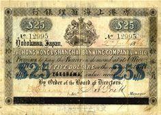 HSBC - 1866 banknote