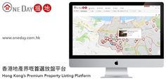 OneDay Property Search