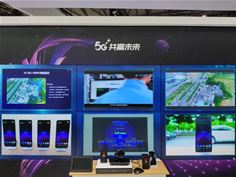 ZTE and China Mobile showcase leading MU-MIMO Multi-User performance at MWC Shanghai 2019
