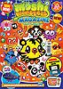 Moshi Monsters Magazine