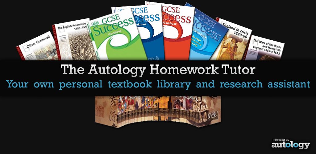 autology homework tutor